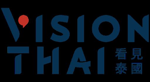 Vision Thai Logo
